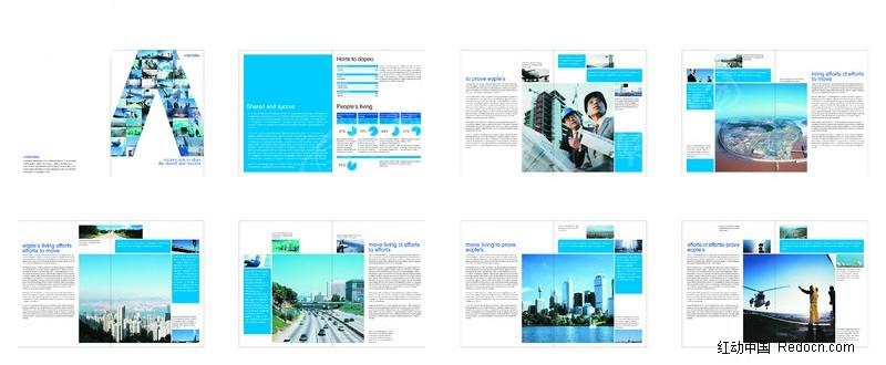 素材描述:红动网提供画册设计精美素材免费下载,您当前访问素材主题是城市建筑形象画册设计素材,编号是359037,文件格式AI,您下载的是一个压缩包文件,请解压后再使用看图软件打开,图片像素是0*0像素,素材大小 是68.37 MB。
