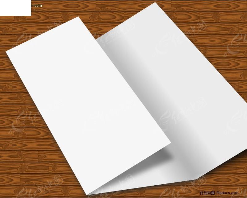 空白折页模板psd_宣传单|折页