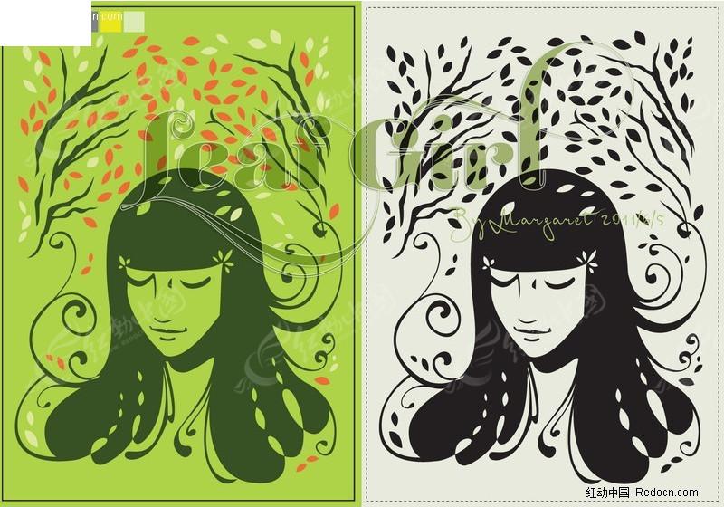 树荫下的女孩