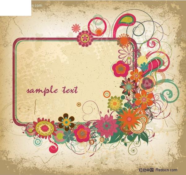 彩色花卉非主流边框六