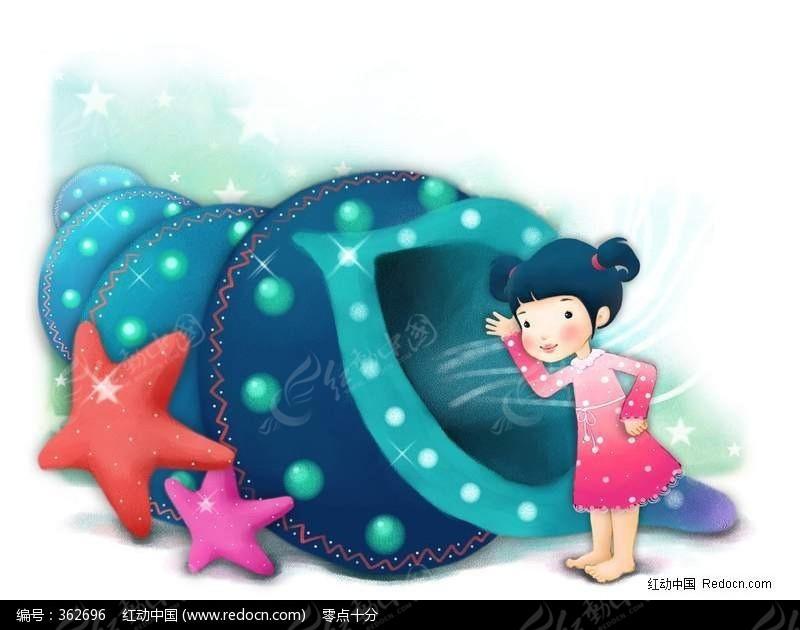 听海螺音的女孩漫画