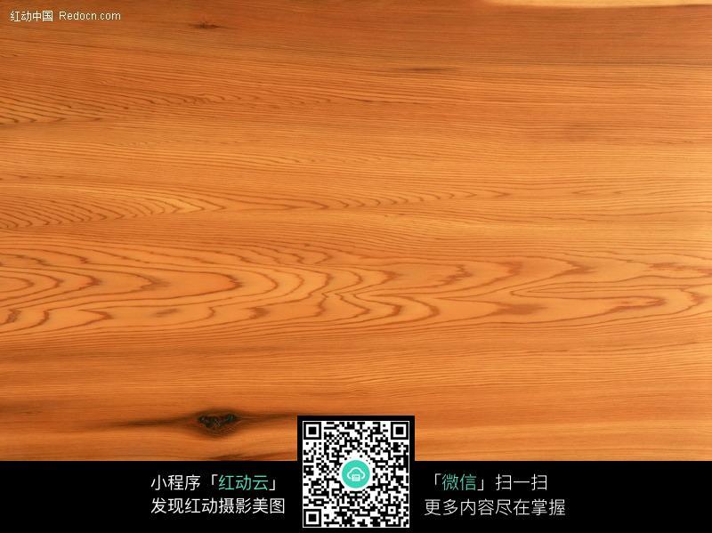 黄色木板材质纹理