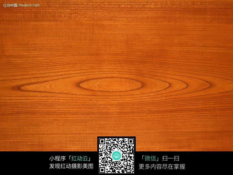木板原木材质纹理