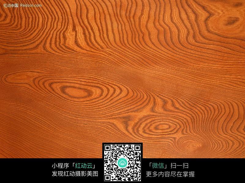 木头 木地板 木材