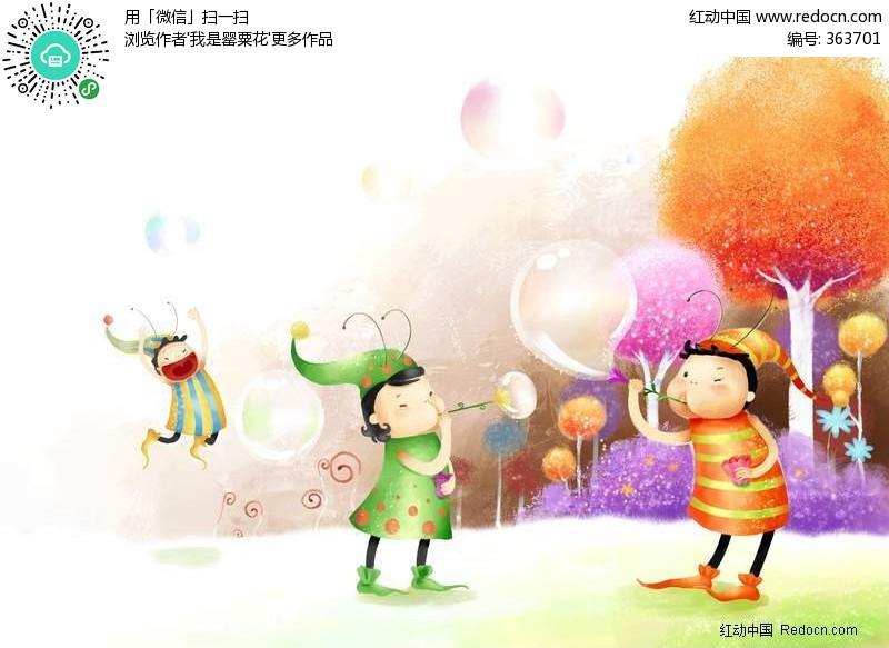 小孩玩吹泡泡卡通素材