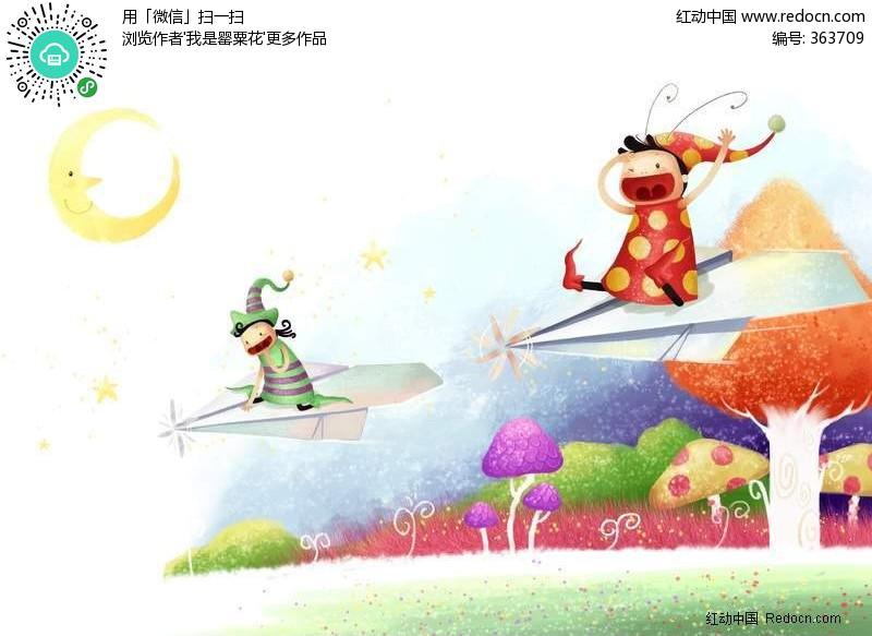 小女孩和小男孩坐在纸飞机上飞翔ps鼠绘卡通psd免费