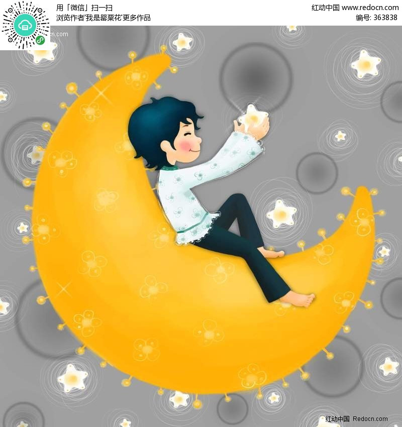 卡通月亮男孩漫画图片