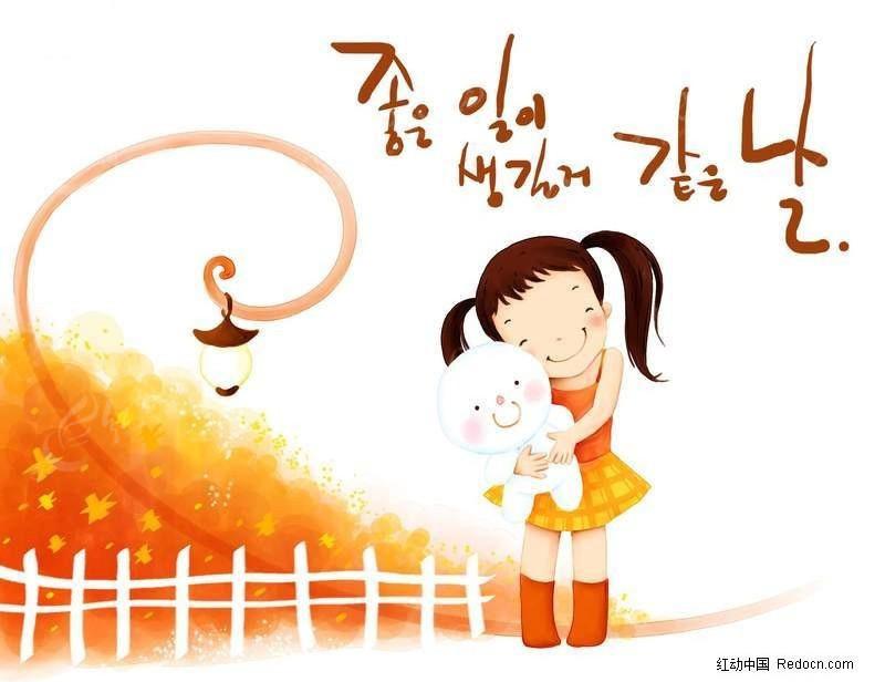 韩版我爱家庭插画_卡通人物_红动手机版