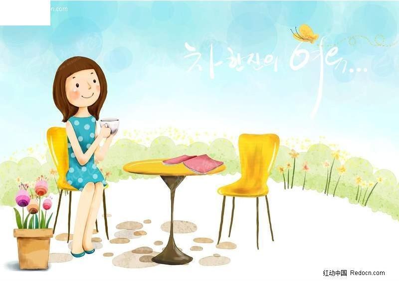 坐在椅子上面端着杯子喝水的小女孩漫画 PS绘
