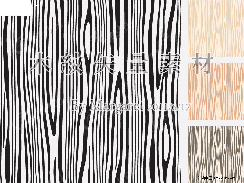 实用 仿真 木头 树木 木纹 花纹 纹理 年轮 条状 条纹 不规则 黑白