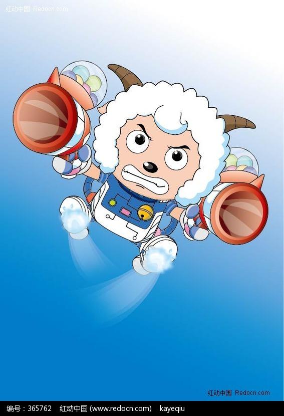喜羊羊与灰太狼 卡通人物 卡通人物图片 漫画人物 人物素材 人物图片