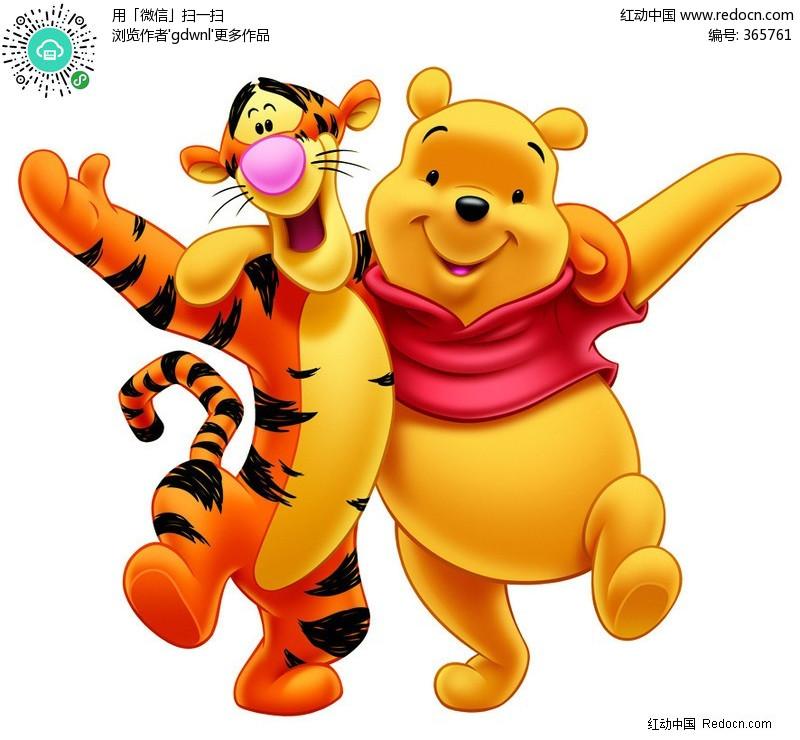 迪士斯尼卡通动画人物米奇米妮老虎熊图片