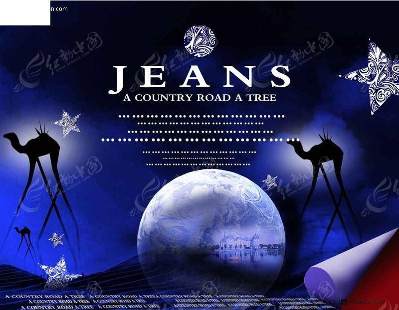 外国电影宣传广告psd免费下载_海报设计素材_编号366
