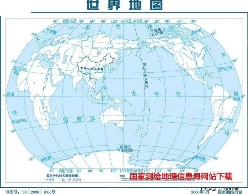 世界地图中文版64开图片