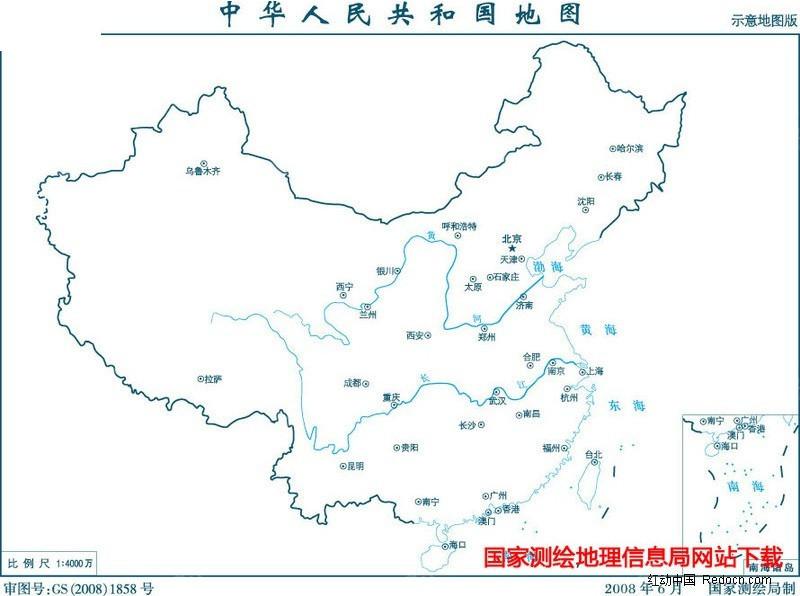 4000万示意地图版10(省会南海插图无图廓)矢量图
