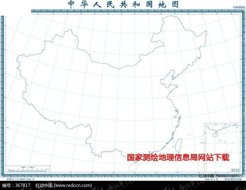 1200万示意地图版3(海陆同线南海诸岛)矢量图_其他