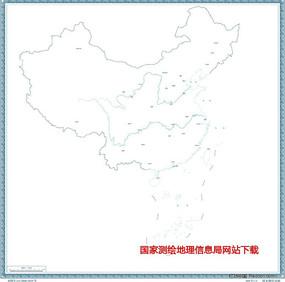 900万示意地图版10(省会无图廓)