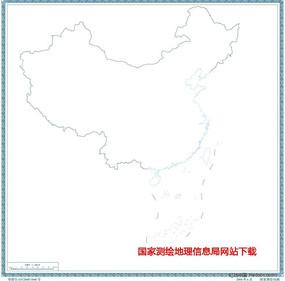 1200万示意地图版2(海岸线无图廓)