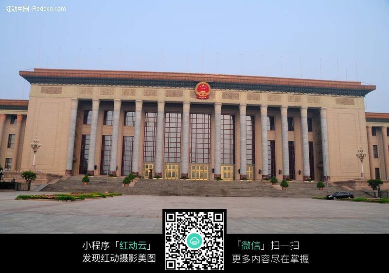 北京人民大会堂