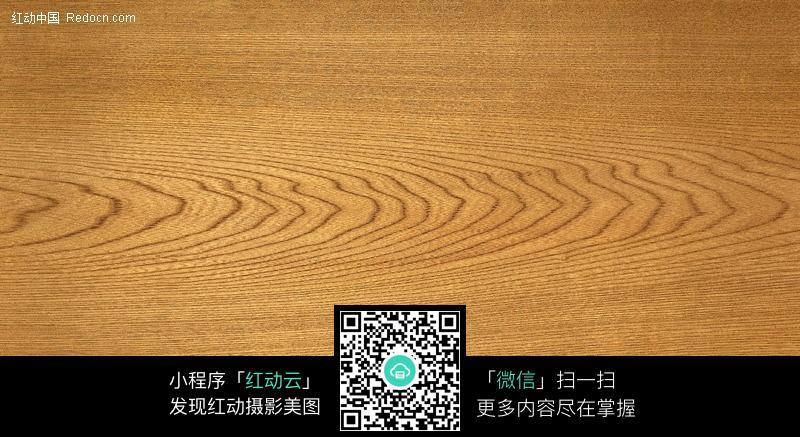 木材纹路图片