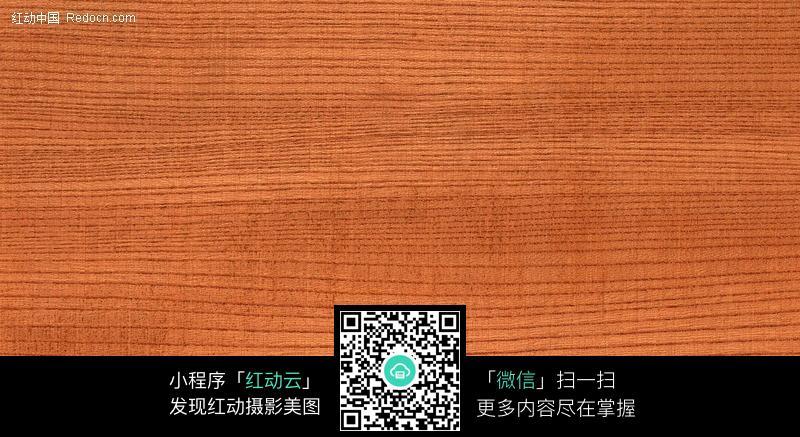 木板木材纹路图片