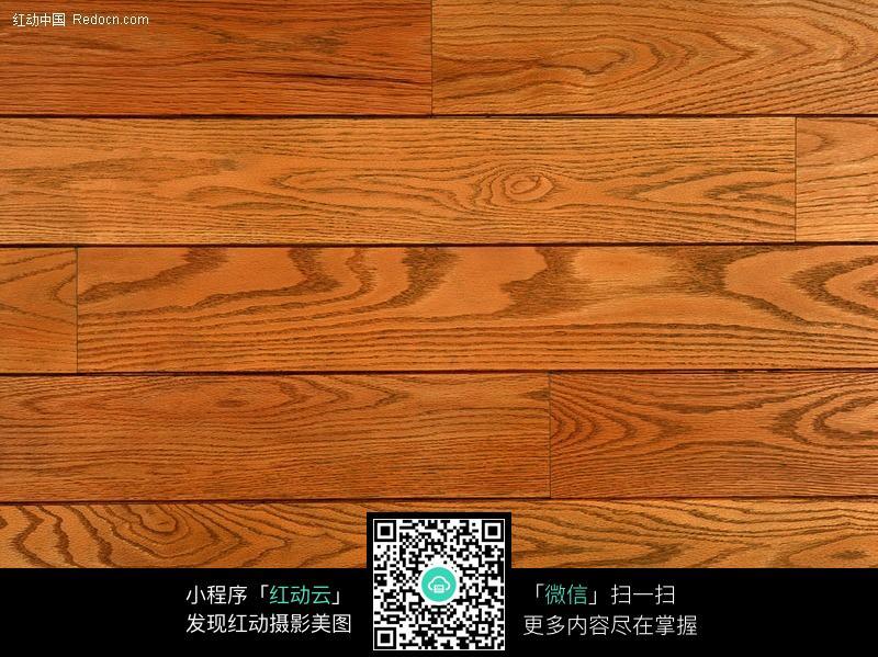 木板原木材质纹路图片