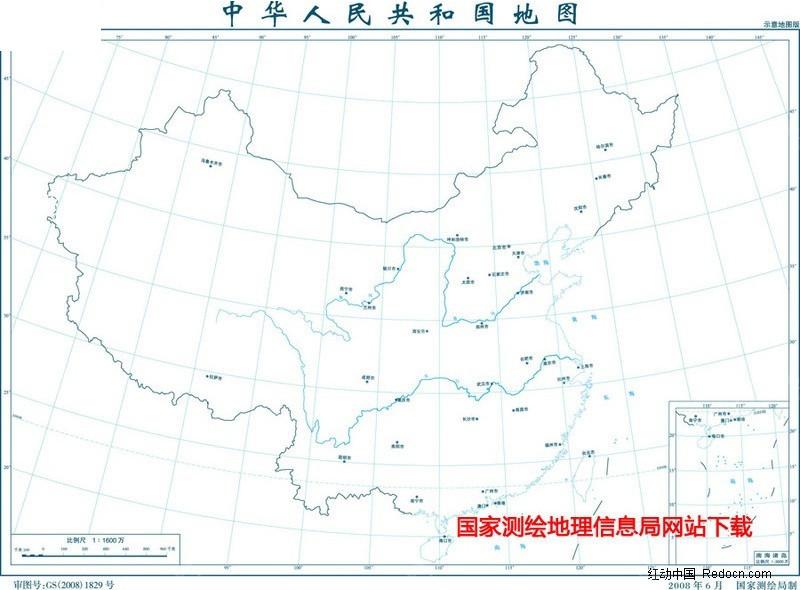 1600万示意地图版9(省会南海诸岛)矢量图_其他