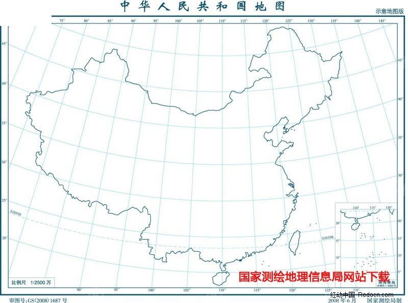 2500万示意地图版3(海陆同线南海诸岛)