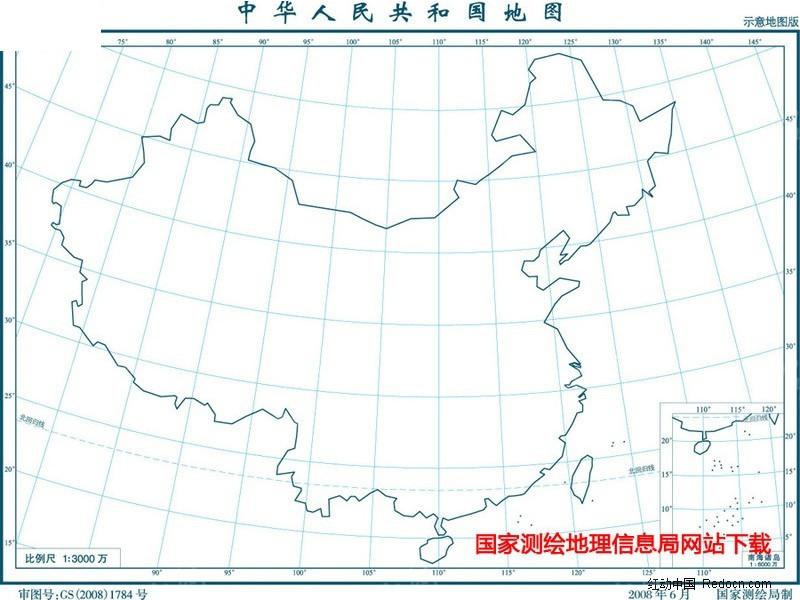 南海诸岛)矢量图