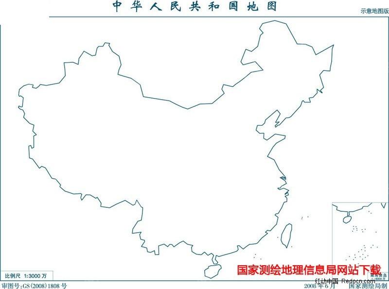 3000万示意地图版8(界线折线化无图廓南海诸岛)