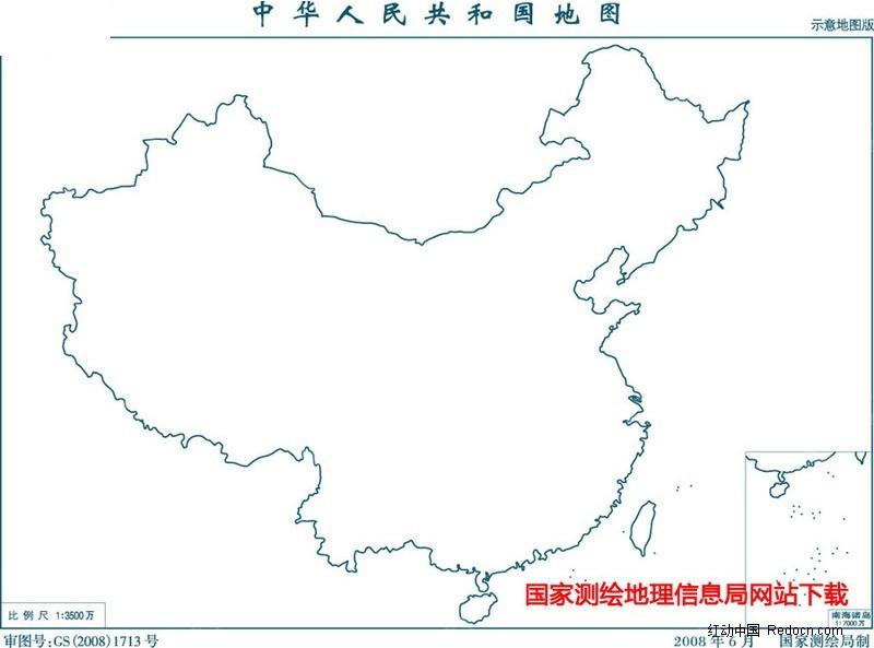 3500万示意地图版4(海陆同线无图廓南海插图)