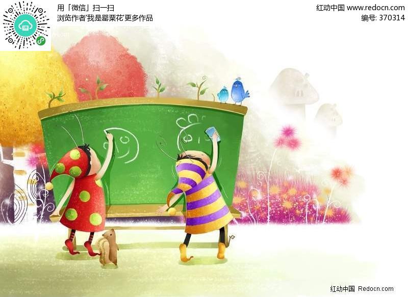画画的小孩卡通插画