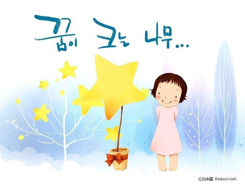 小女孩和星星花盆卡通画