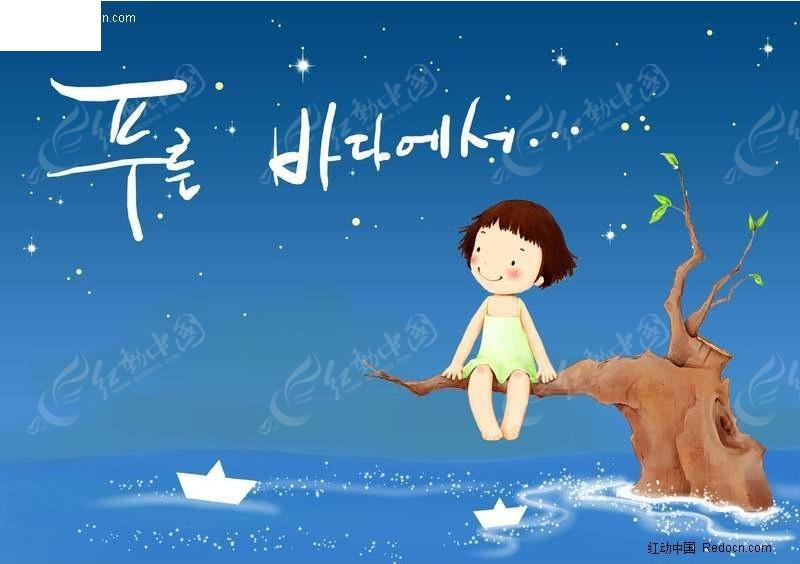 小女孩坐在树上上卡通画
