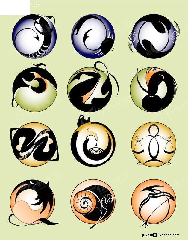 圆形十二星座卡通图标