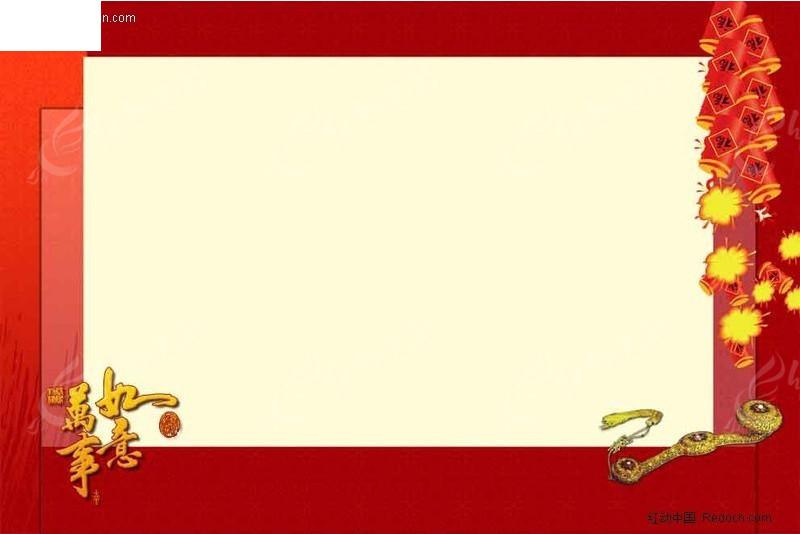 新年挂历模版 新年挂历 艺术字 相框 龙年素材 新年 春节 台历背景图片