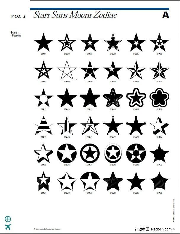 星型矢量图案