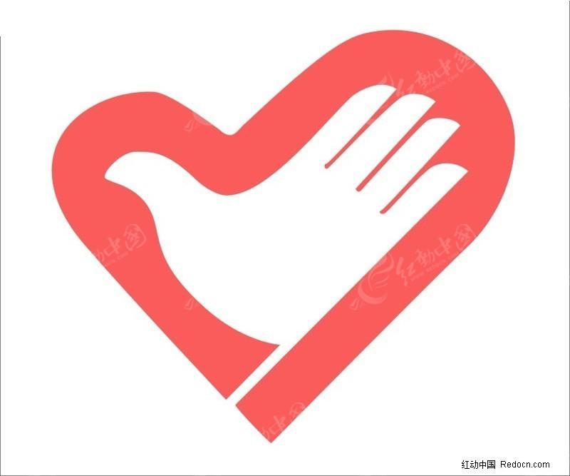 志愿者矢量标志cdr素材免费下载_红动网