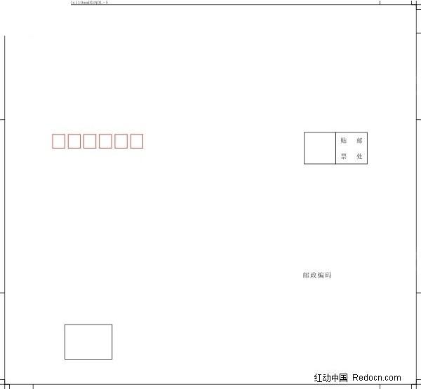 国际标准信封CDR素材免费下载 编号223668 红动网