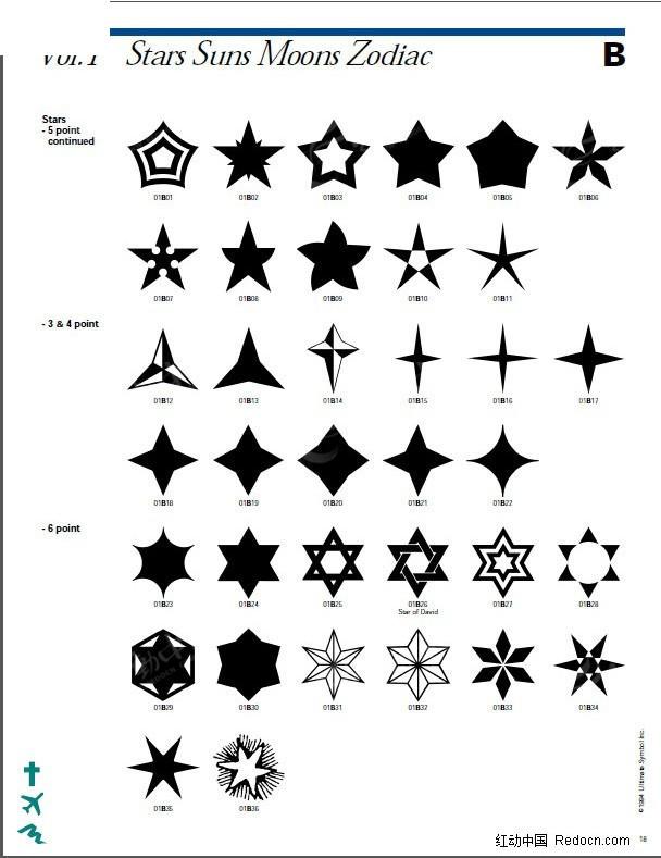 三角星 四角星 五角星 六角星; 型矢量图案; 精品-设计师必备之图形