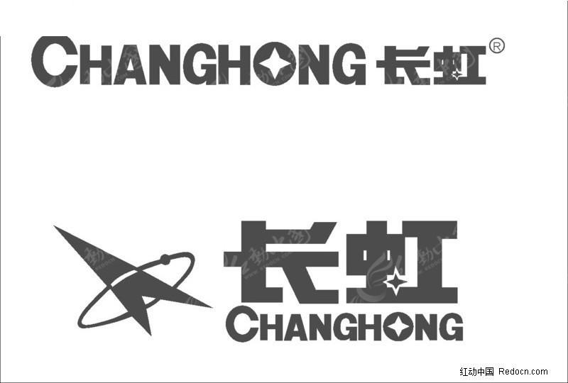长虹空调_行业标志_红动手机版
