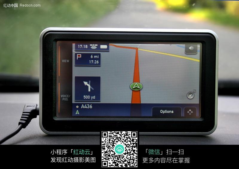 gps车载导航仪图片_其他图片