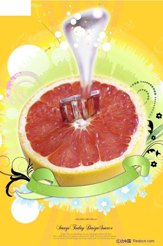 柚子海报设计