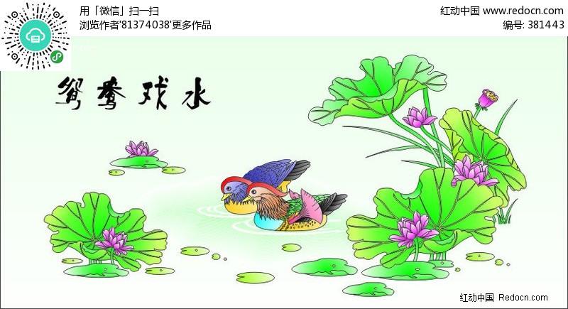 4819,油伞轻撑醉体香(原创) - 春风化雨 - 春风化雨的博客