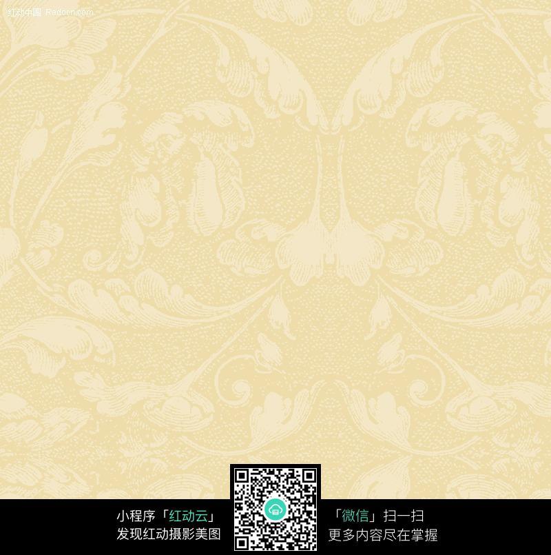 欧式米黄底纹素材图片图片