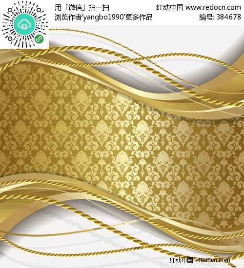 欧式金色背景图
