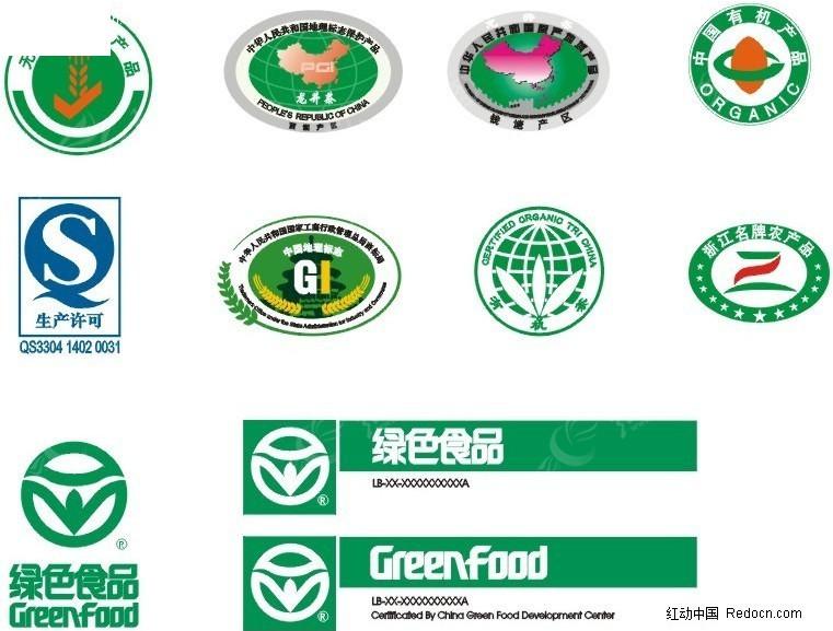 茶叶包装常用logo图片