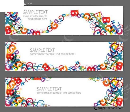 免费素材 矢量素材 广告设计矢量模板 展板设计 > 动感彩色字母横幅
