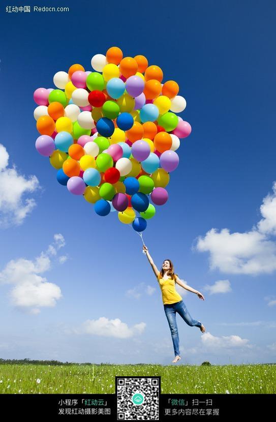拉着彩色气球的外国美女图片编号:385591 女