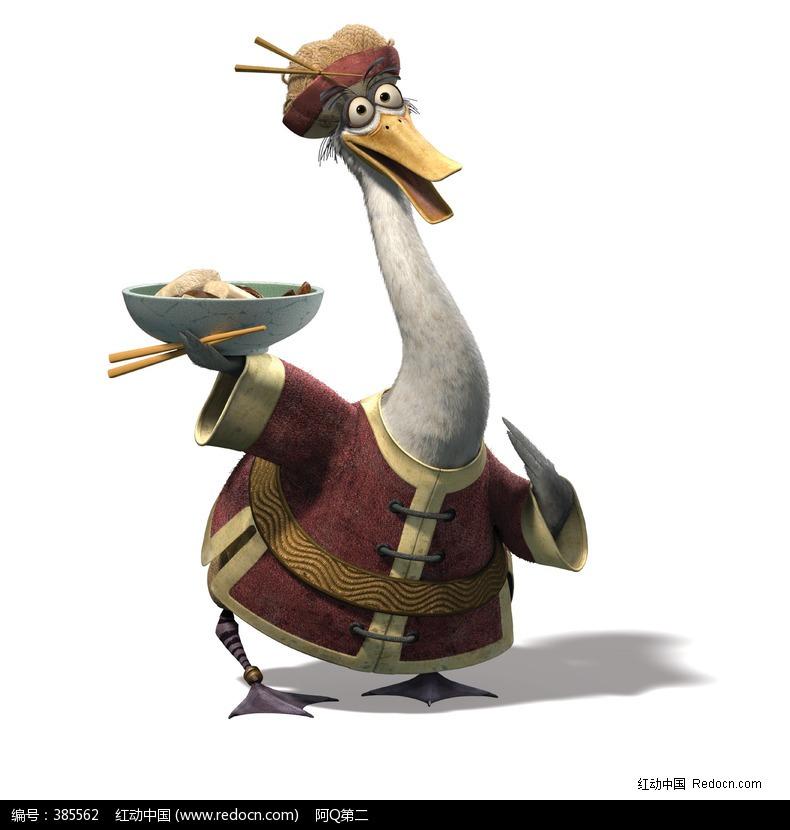 鸭爸爸 功夫熊猫 动画片 卡通形象 人物 动物绘画 动物图片 生物世界